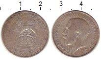 Изображение Монеты Великобритания 1 шиллинг 1925 Серебро VF