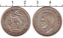 Изображение Монеты Великобритания 1 шиллинг 1942 Серебро XF Георг VI