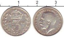 Изображение Монеты Великобритания 3 пенса 1919 Серебро XF Георг V.