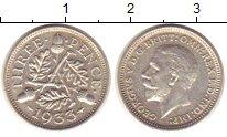 Изображение Монеты Великобритания 3 пенса 1933 Серебро XF Георг V.