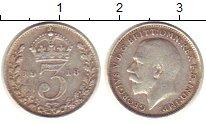 Изображение Монеты Великобритания 3 пенса 1918 Серебро XF Георг V.