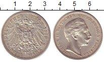 Изображение Монеты Германия Пруссия 3 марки 1910 Серебро XF
