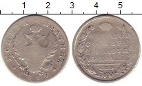 Изображение Монеты 1801 – 1825 Александр I 1 полтина 1819 Серебро VF