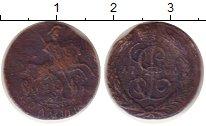 Изображение Монеты 1762 – 1796 Екатерина II 1 копейка 1766 Медь VF