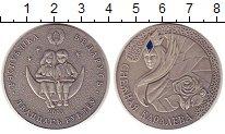 Изображение Монеты Беларусь 20 рублей 2005 Серебро UNC Снежная королева