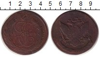 Изображение Монеты 1762 – 1796 Екатерина II 5 копеек 1788 Медь VF Перечекан  ММ. вензе