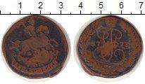 Изображение Монеты 1762 – 1796 Екатерина II 2 копейки 1773 Медь VF
