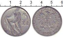 Изображение Монеты Польша 5 злотых 1959 Алюминий VF