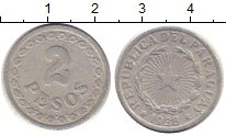 Изображение Монеты Парагвай 2 песо 1938 Алюминий XF