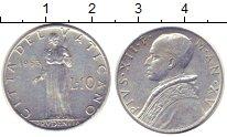 Изображение Монеты Ватикан 10 лир 1953 Алюминий UNC-