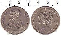 Изображение Монеты Польша 50 злотых 1979 Медно-никель XF