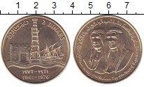 Изображение Монеты Кувейт 2 динара 1976 Серебро UNC-