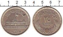 Изображение Монеты Египет 25 пиастров 1956 Серебро XF Национализация Суэцк