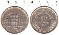 Изображение Монеты Египет 25 пиастров 1957 Серебро XF Выборы национальной