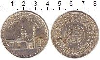 Изображение Монеты Египет 1 фунт 1972 Серебро XF 1000 лет мечети Аль-