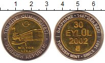Изображение Монеты Турция 1000000 лир 2002 Биметалл UNC-
