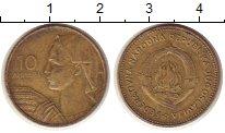 Изображение Монеты Югославия 10 динар 1955 Медь VF
