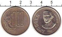 Изображение Монеты Уругвай 10 песо 1981 Медно-никель XF