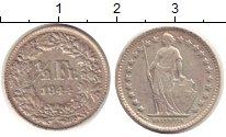 Изображение Монеты Швейцария 1/2 франка 1944 Серебро VF