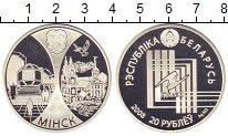 Изображение Монеты Беларусь 20 рублей 2008 Серебро Proof-