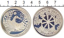 Изображение Монеты Беларусь 20 рублей 2007 Серебро Proof- Легенда об аисте