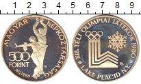 Изображение Монеты Венгрия 500 форинтов 1980 Серебро Proof- Зимняя Олимпиада в Л