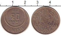 Изображение Монеты Тунис 20 франков 1950 Медно-никель VF