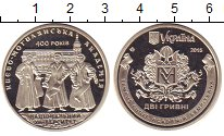 Изображение Монеты Украина 2 гривны 2015 Медно-никель XF
