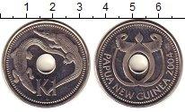 Изображение Монеты Папуа-Новая Гвинея 1 кина 2004 Медно-никель UNC