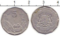 Изображение Монеты Сомали 5 центов 1976 Алюминий XF ФАО.