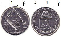Изображение Монеты Сан-Марино 50 лир 1973 Железо XF