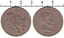 Изображение Монеты Филиппины 1 песо 1985 Медно-никель XF