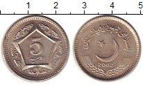 Изображение Монеты Пакистан 5 рупий 2002 Медно-никель XF