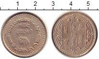 Изображение Монеты Непал 2 рупии 0 Медно-никель XF