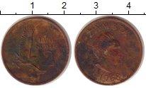 Изображение Монеты Замбия 2 нгвея 1968 Медь VF