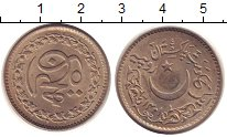 Изображение Монеты Пакистан 1 рупия 1981 Медно-никель XF 1400-летие Хеджира