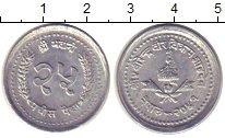 Изображение Монеты Непал 25 пайс 0 Алюминий VF