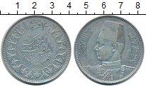 Изображение Монеты Египет 20 пиастров 1937 Серебро XF