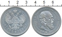 Изображение Монеты 1881 – 1894 Александр III 1 рубль 1891 Серебро XF-