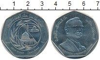 Изображение Монеты Иордания 1/2 динара 1980 Медно-никель UNC-