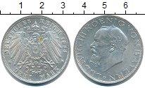 Изображение Монеты Бавария 3 марки 1914 Серебро XF+
