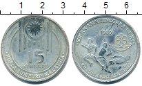 Изображение Монеты Малайзия 15 рингит 1989 Серебро UNC-