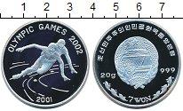 Изображение Монеты Северная Корея 7 вон 2001 Серебро Proof