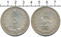 Изображение Монеты Иран 5 риалов 1932 Серебро XF+ Реза Шах