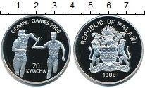 Изображение Монеты Малави 20 квач 1999 Серебро Proof Олимпиада 2000.