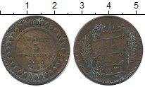 Изображение Монеты Тунис 5 сентим 1916 Медь VF