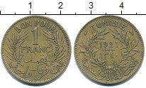 Изображение Монеты Тунис 1 франк 1921 Латунь XF