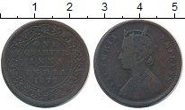 Изображение Монеты Индия 1/4 анны 1877 Медь XF