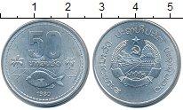 Изображение Монеты Лаос 50 атт 1980 Алюминий UNC- Рыба.