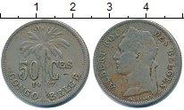 Изображение Монеты Бельгия Бельгийское Конго 50 сантим 1927 Медно-никель XF